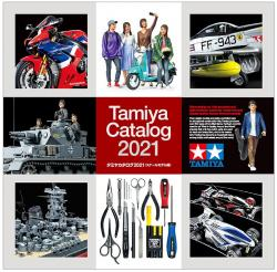 Tamiya Plastic Model Catalog 2021