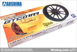 "1:24 Enkei GTC01RR 19"" Wheel and Tyres"