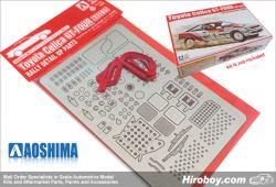 1:24 Photoetched Set for Toyota Celica GT-Four (ST165) Beemax/Aoshima