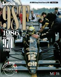 Joe Honda Racing Pictorial Vol #14: Lotus 98T 1986