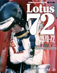 Joe Honda Racing Pictorial Vol #17: Lotus 72 1970-72