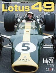 Joe Honda Racing Pictorial Vol #26: Lotus 49 1967
