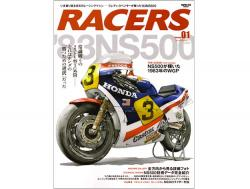 Racers Bike Magazine Vol 1 Honda NSR500 1983