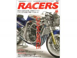 Racers Bike Magazine Vol 5 Suzuki GSX-R