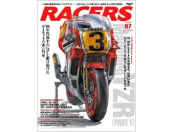 Racers Bike Magazine Vol 7 Marlboro YZR