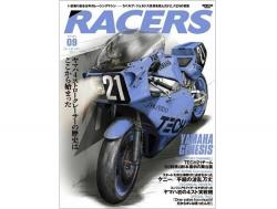 Racers Bike Magazine Vol 9 Yamaha Genesis