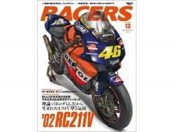 Racers Bike Magazine Vol 13 Honda RC211V 2002 - Rossi #46