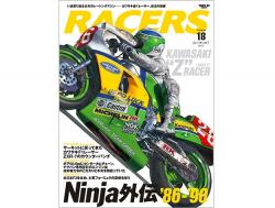 Racers Bike Magazine Vol 18 Kawasaki Z Racer Pt 2