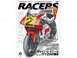 Racers Bike Magazine Vol 23 Marlboro YZR Part 2