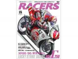 Racers Bike Magazine Vol 25 Suzuki RGV 250 (XR95/96)