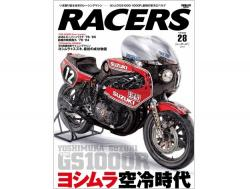 Racers Bike Magazine Vol 28 Yoshimura Suzuki XR69 GS1000R