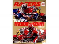Racers Bike Magazine Special Issue '14 (83WGP Freddie vs Kenny)