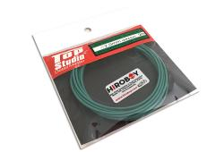 Coloured Shrink Tubing 2mm - GREEN