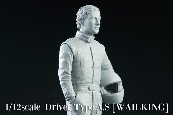 1:12 Driver Figure Ayrton Senna - Walking