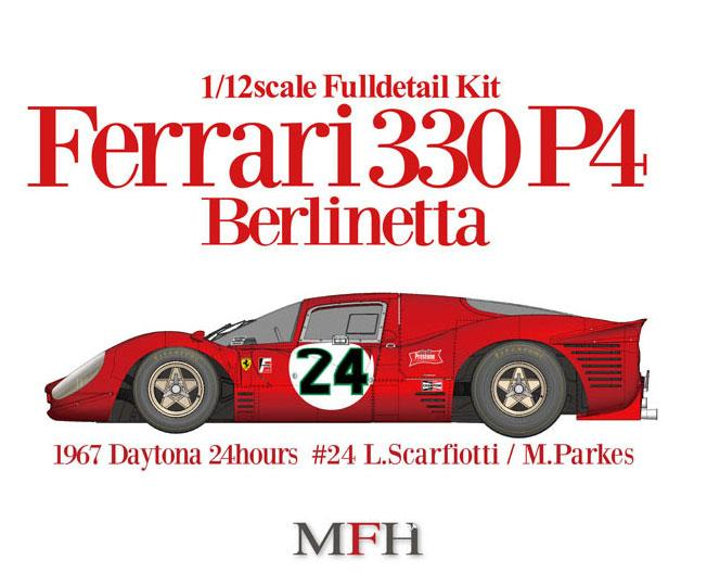 1:12 Ferrari 330 P4 (Berlinetta) Ver A Full Multi Media Kit