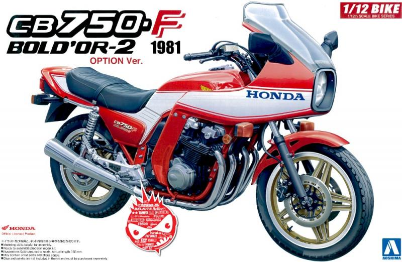 1:12 Honda CB750F Bold'or-2 1981 Option Version