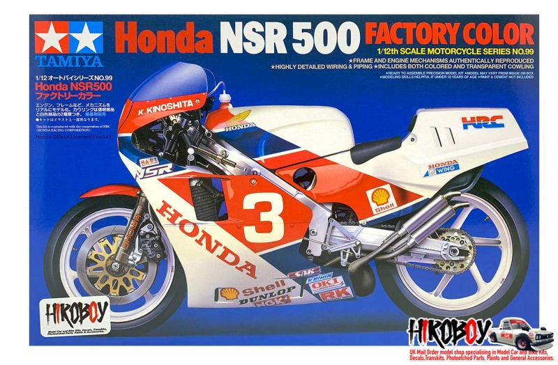 1:12 Honda NSR500 Factory Colour - 14099