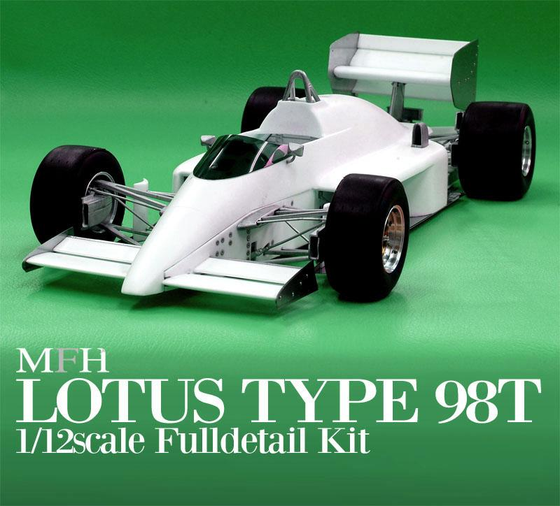 1:12 Lotus 98T ver. A Spanish GP & U.S. GP