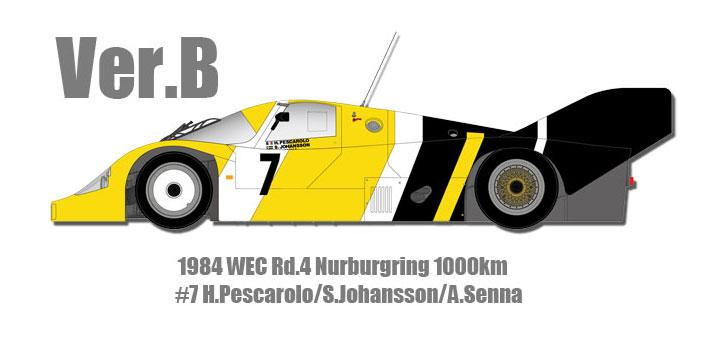 1:12 Porsche 956 Short Tail Ver.B Multi Media Kit Newman (A.Senna)