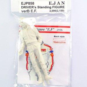 1:20 Driver Standing Figure : Emerson Fittipaldi c/w Decals EJP-858