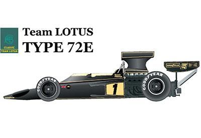 1:20 Team Lotus Type 72E ver. B  Full detail Multi-Media Model Kit