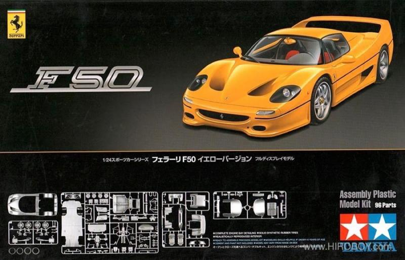 1:24 Ferrari F50 Yellow (Giallo Modena) - 24297