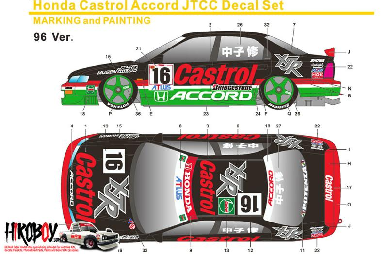 1:24 Castrol Mugen Honda Accord JTCC 1996 Decals (for Tamiya kit #24138)