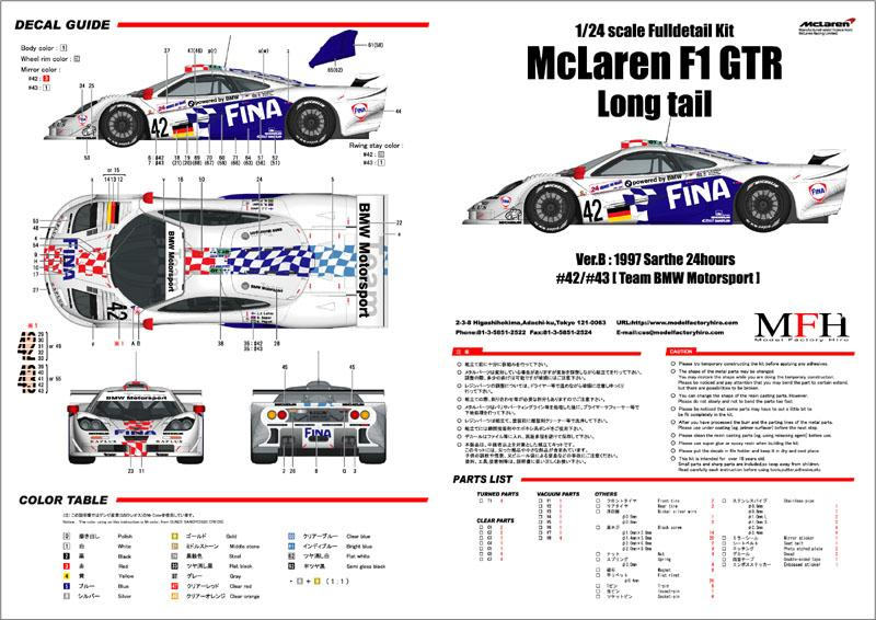 1:24 Mclaren F1GTR Long Tail ver.B BMW #42#43 Multi-Media Model Kit