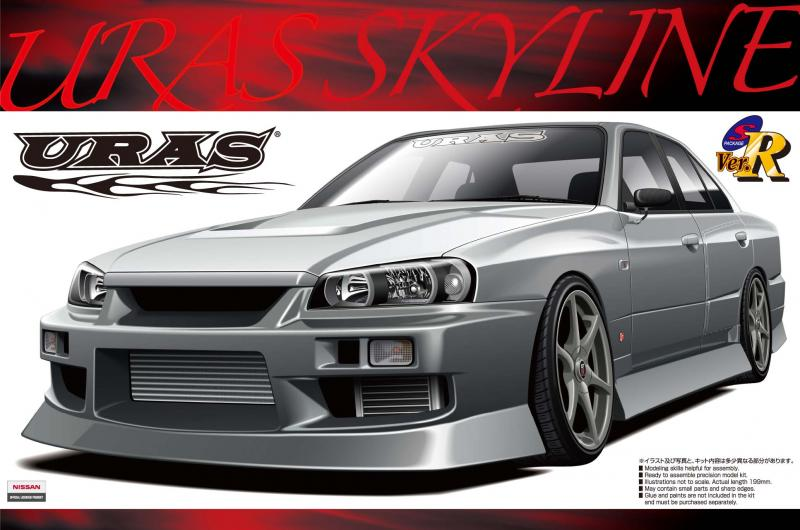 "1:24 Nissan Skyline ER34 ""URAS"" Version"
