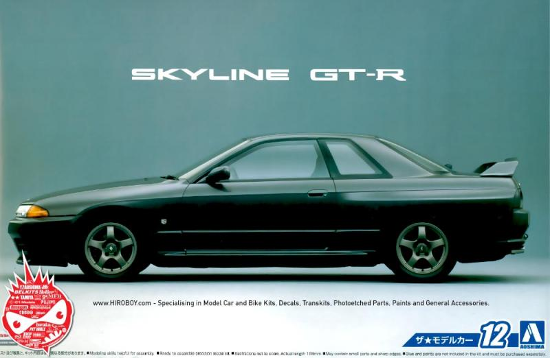 1:24 Nissan Skyline R32 GT-R (c/w RB26DETT engine)