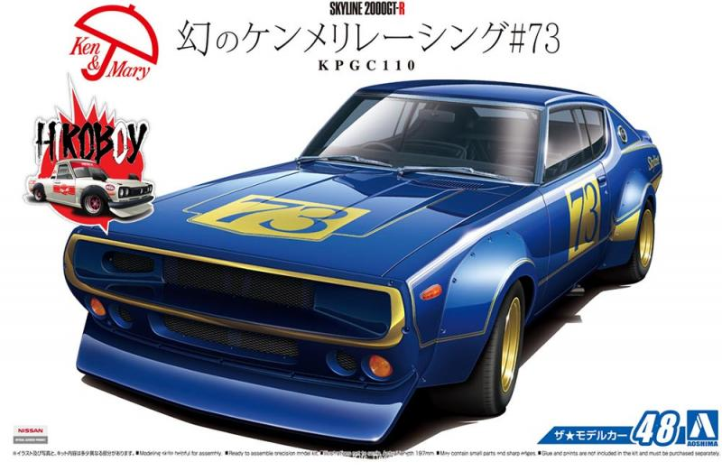 1:24 Nissan Skyline KPGC110 2000 GT-R Racing Version #73