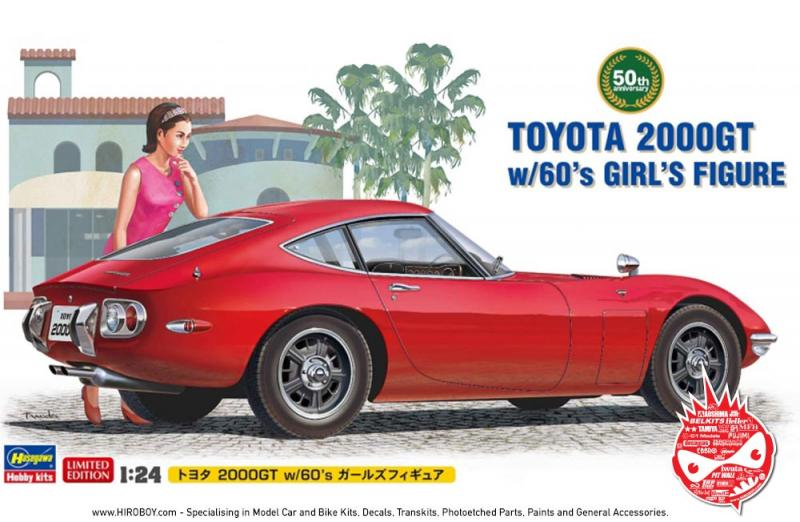 1:24 Toyota 2000GT c/w Girl's Figure Limited Edition