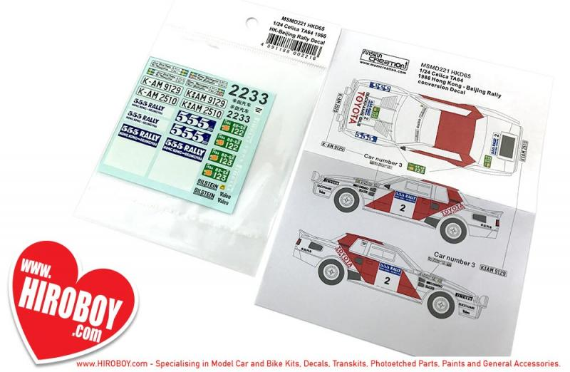 1:24 Toyota Celica TA64 1986 Hong Kong Beijing Rally Conversion Decals
