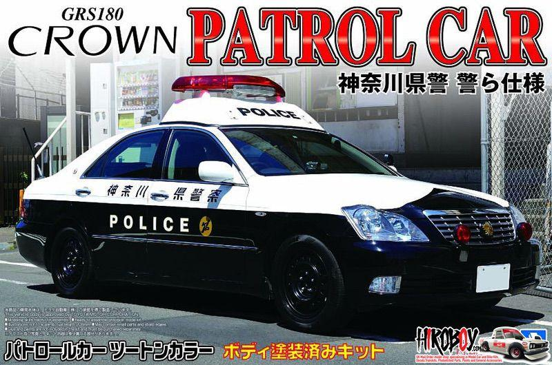 1:24 Toyota Crown Patrol Car Kanagawa Prefectural Police Specifications