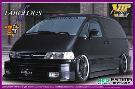 1:24 Toyota Estima Fabulous Design Low-Down-Spring Late Ver.
