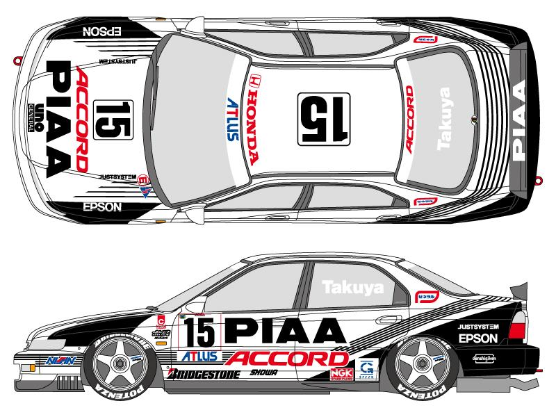 1:2 PIAA Accord Vtec (Honda Accord JTCC)  Decals (for Tamiya kit #24174)
