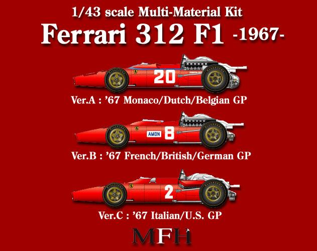 1:43 Ferrari 312F1-67 ver. B Multi-Media Model Kit