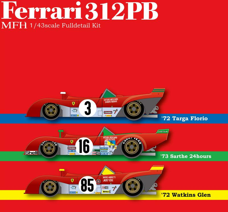 1:43 Ferrari 312PB  ver. B Multi-Media Model Kit