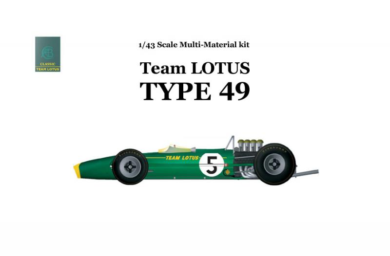 1:43 Lotus 49 Early Type
