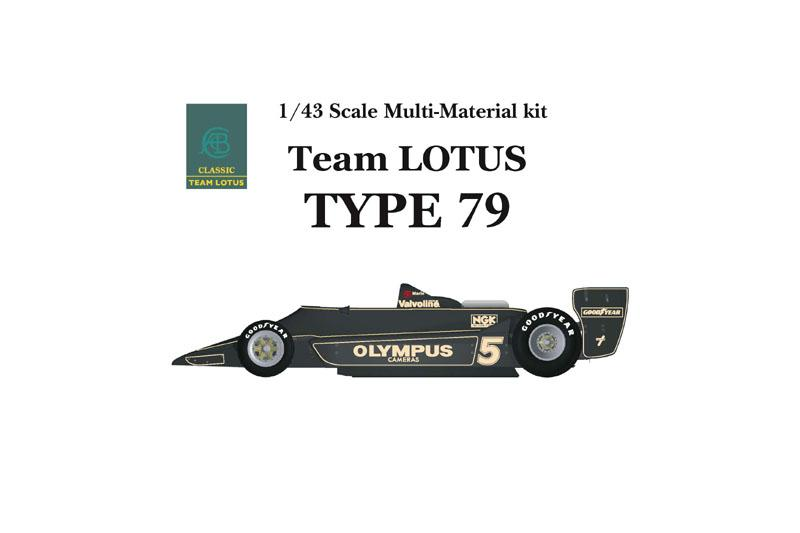 1:43 Lotus 79 ver.B Multi-Media Model Kit