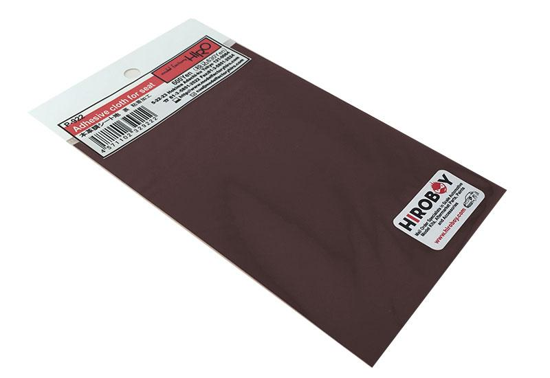 Adhesive Leather Look cloth Dark Brown - P922