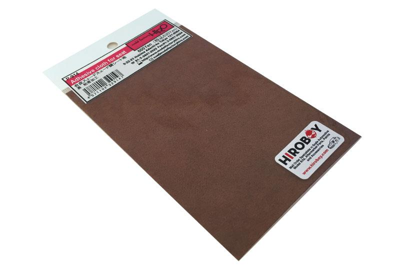 Adhesive cloth for seats Brown - P914