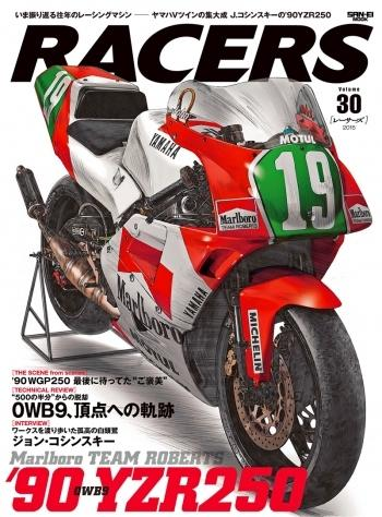 Racers Bike Magazine Vol 30 Yamaha YZR250 1990