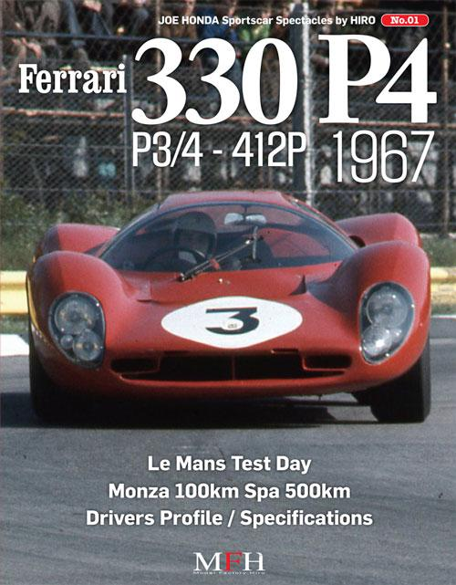Sportscar Spectacles by HIRO Vol.1 No.01 Ferrari 330P4 P3/4-412P 1967 Pt1