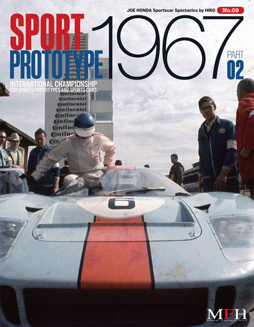 Sportscar Spectacles by HIRO Vol.9 1967 Part 02 International Championship