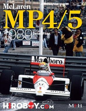 Joe Honda Racing Pictorial Vol #30: McLaren MP4/5 1989