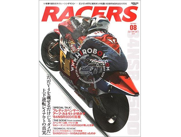 Racers Bike Magazine Vol 8 NSR 500
