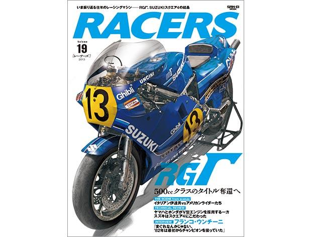 Racers Bike Magazine Vol 19 Suzuki RGV500