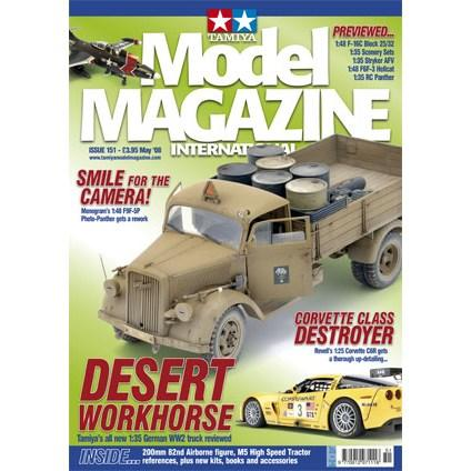 Tamiya Model Magazine - #151 (Corvette C-6R)