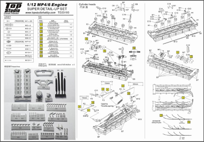 1 12 mclaren mp4 6 engine detail up set td23160 top studio rh hiroboy com